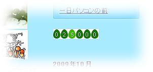 25000_2
